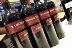 Vinos Bodegas Ramón Bilbao